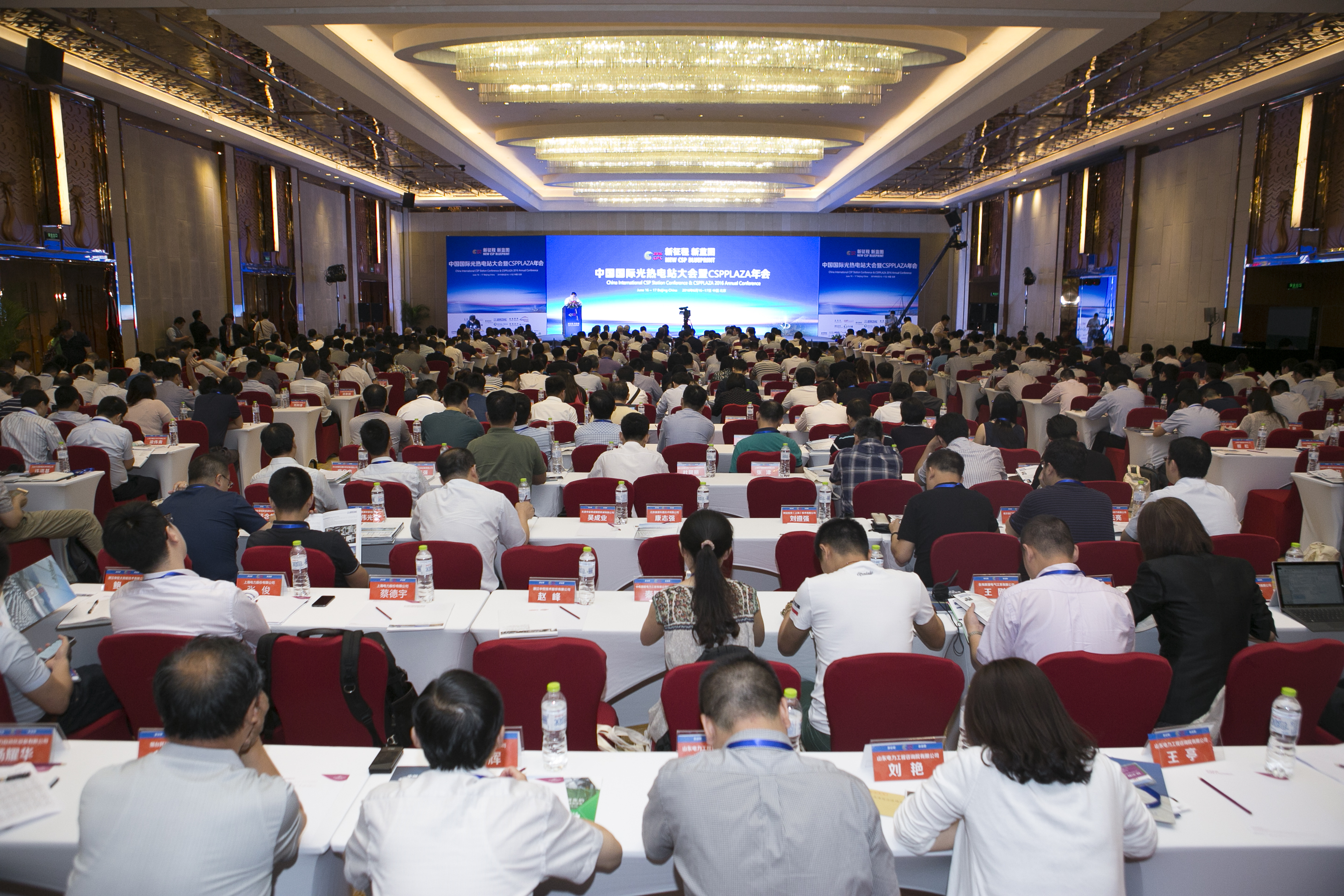 List of companies attending 2019 China International CSP Conference