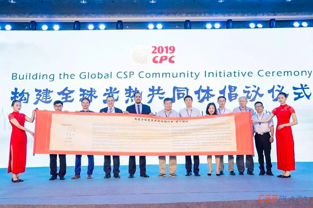 Building the Global CSP Community Initiative to release globally
