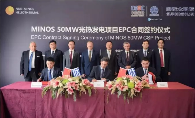 Chinese and Greek leaders witness the contact signing of the MINOS 50MW CSP project