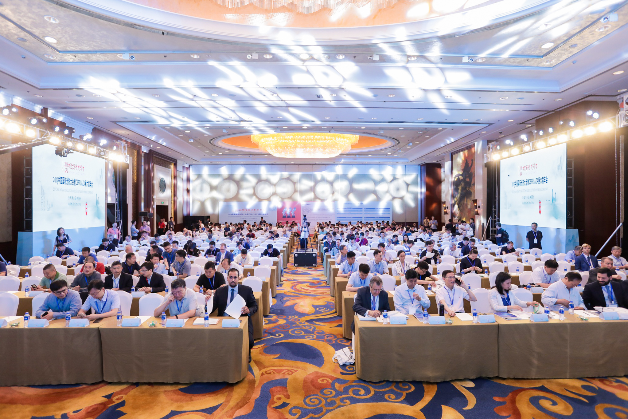 2020 China International CSP Conference  & CSPPLAZA 7th Annual Conference will be held in June 2020