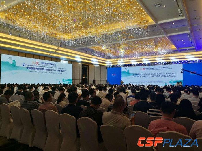 2020 China International CSP Conference to be held in July in ChangZhou